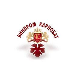 Алкохолни напитки Винпром Карнобат